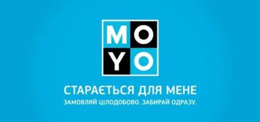 интернет-магазина MOYO