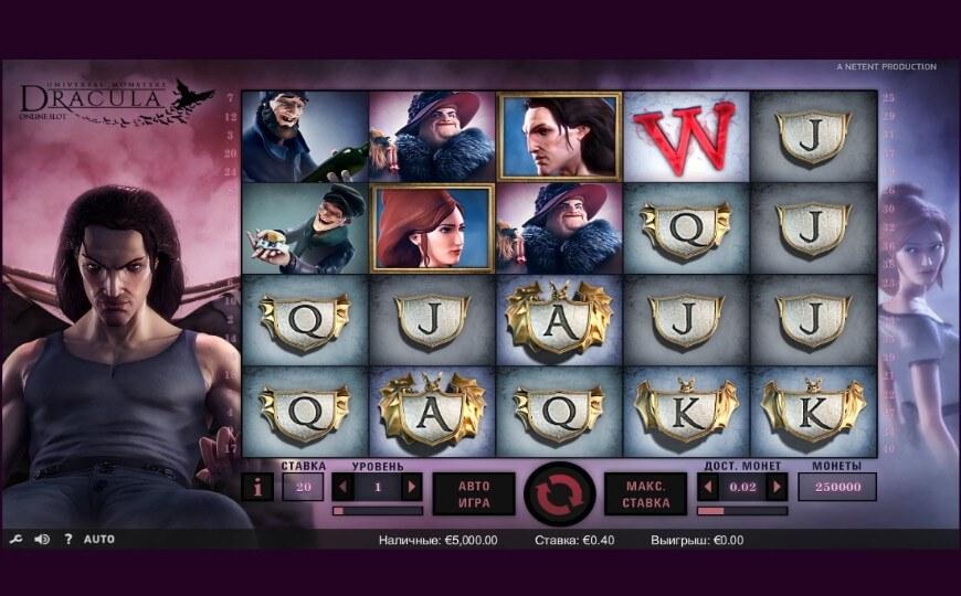 Как играть слот Дракула  в онлайн казино Вулкан на casino-vulcan.net.ua