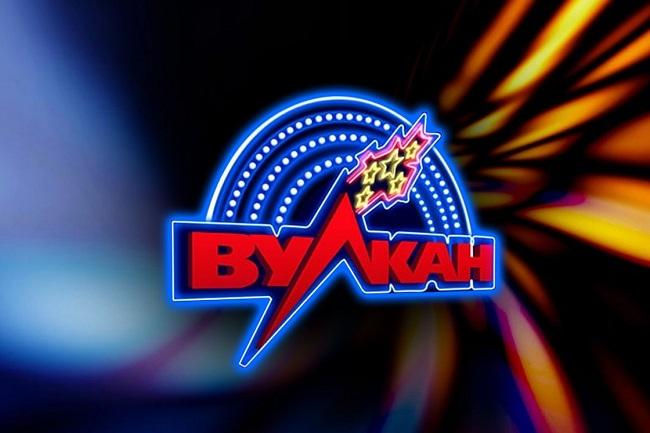 Играем в онлайн казино Вулкан на сайте kazino-vulcan.com.ua – 1od